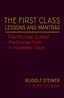 THE FIRST CLASS LESSONS AND MANTRAS